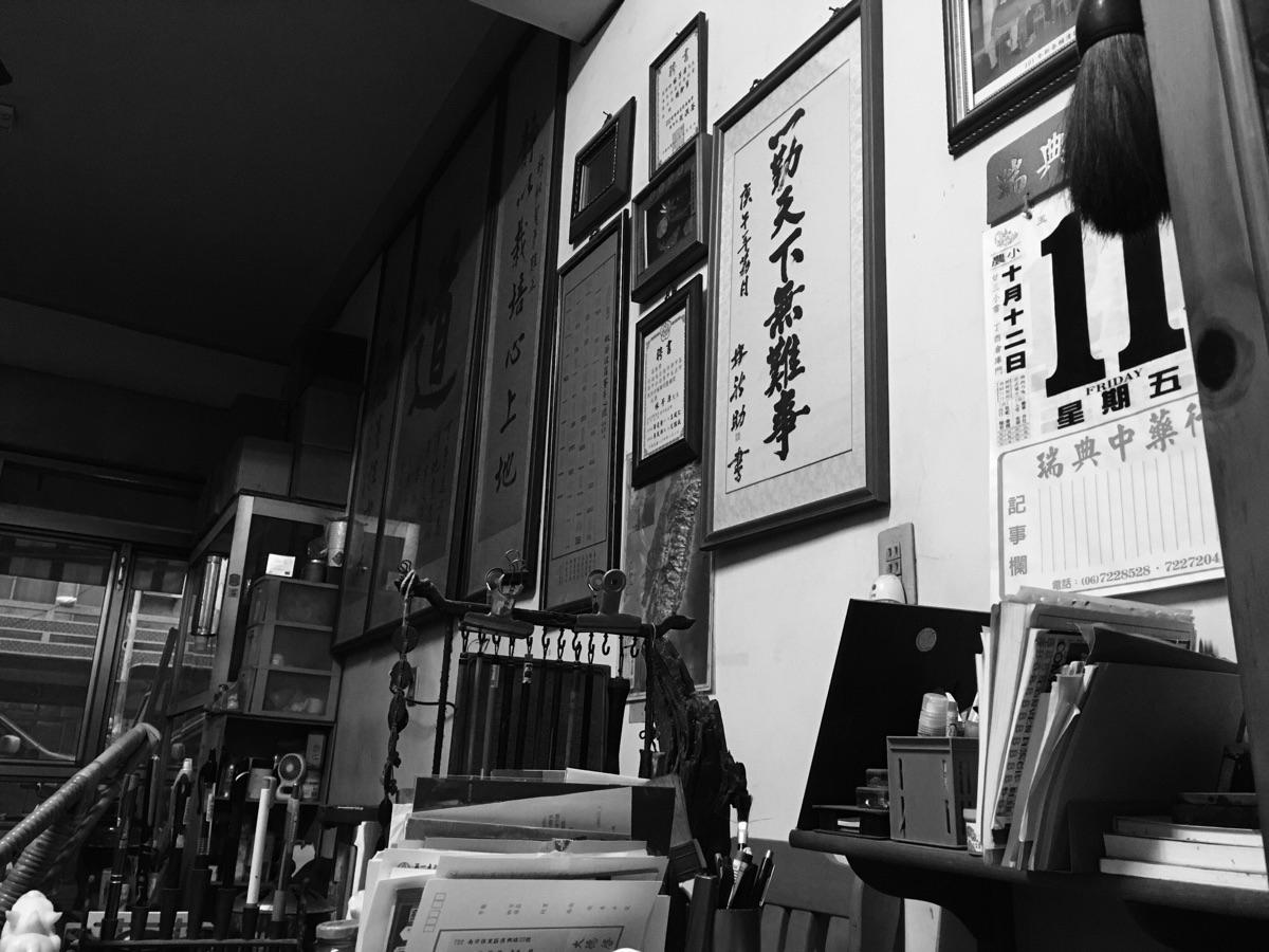 俞文 /yuwen (@woowyuwen) Cover Image