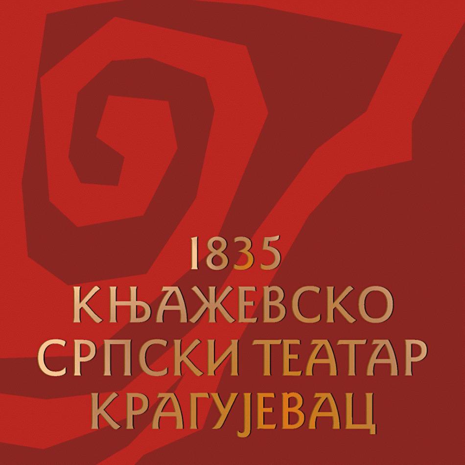 KST Kragujevac (@miljkoviczoran) Cover Image
