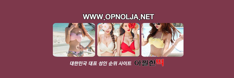 부산오피 (@noopnolja3003) Cover Image