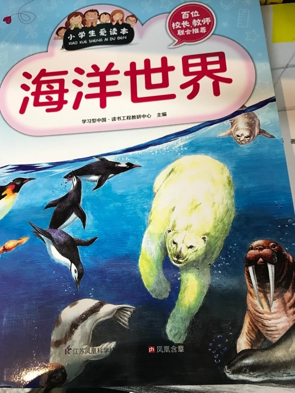 ZhaoLei (@zhaolei) Cover Image