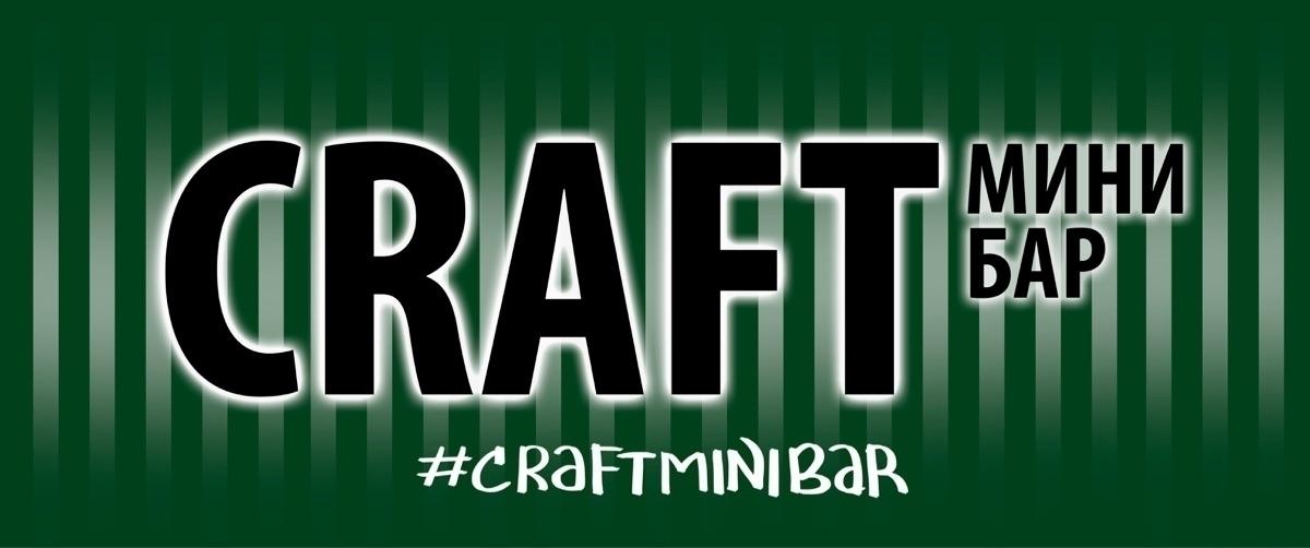 Craftminibar (@craftminibar) Cover Image