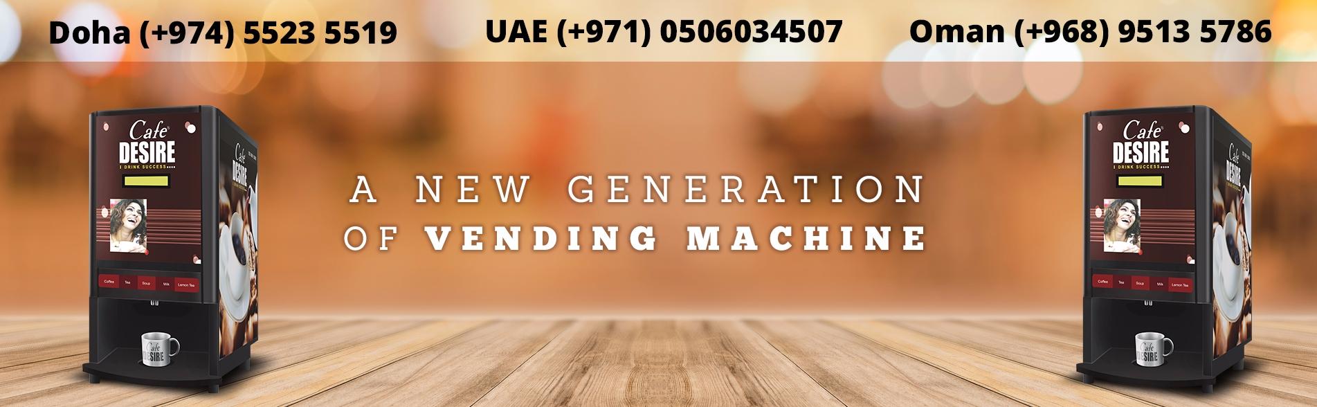 Coffee Vending Machine (@teacoffeepremixes) Cover Image