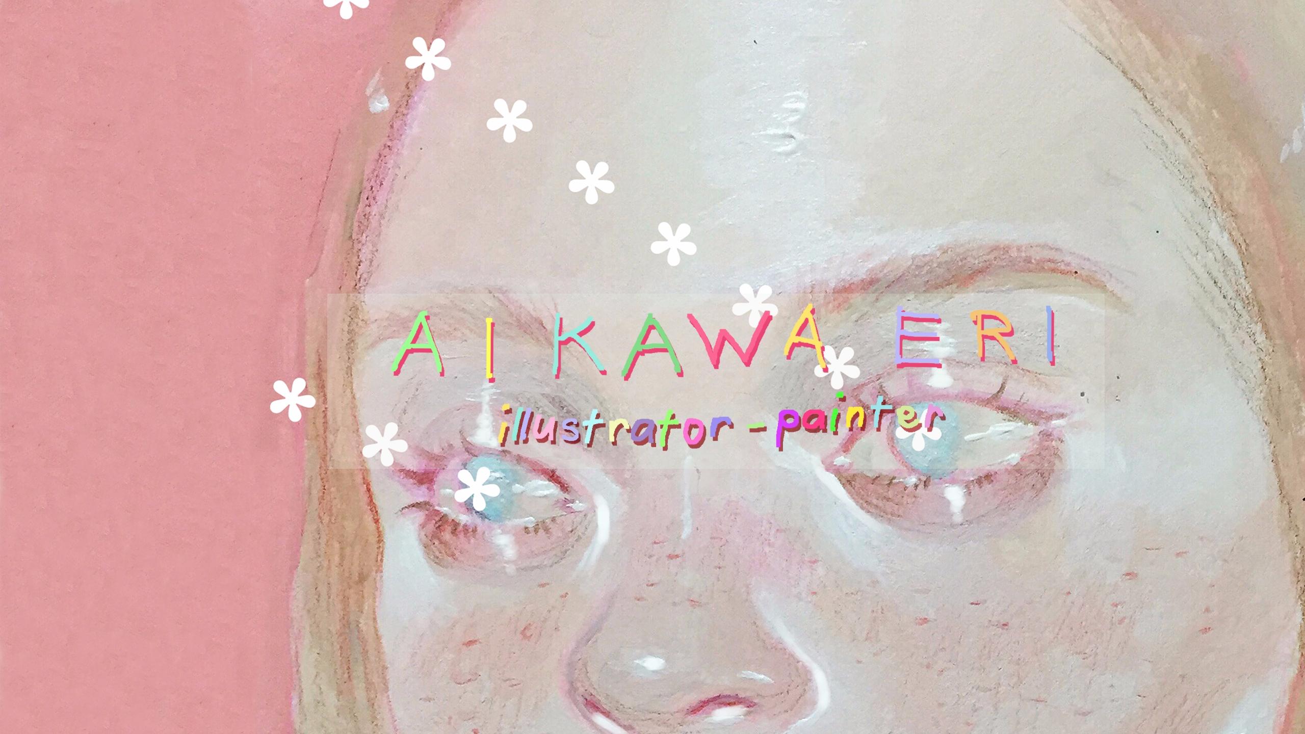 Eri Aikawa (@erihime) Cover Image