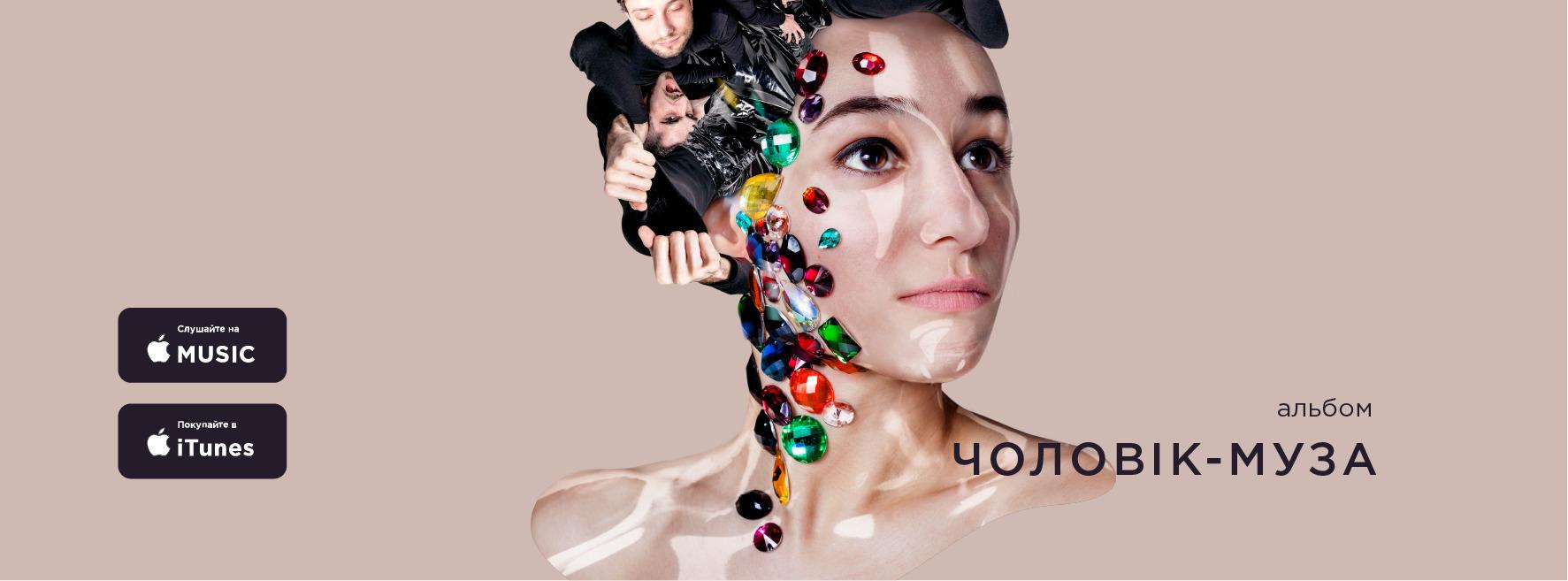 Группа «её» (@yeyomusic) Cover Image