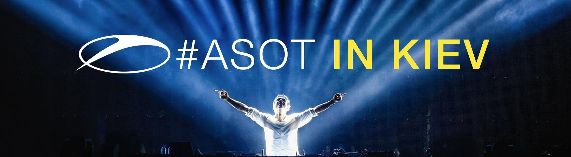 ASOT600 Kiev (@asot600kiev) Cover Image