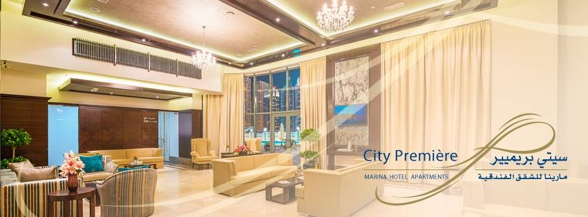 City Premiere Marina (@citypremiere) Cover Image
