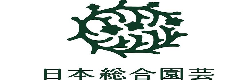 Nihon-Sogo-Engei (@nihon-sogo-engei) Cover Image