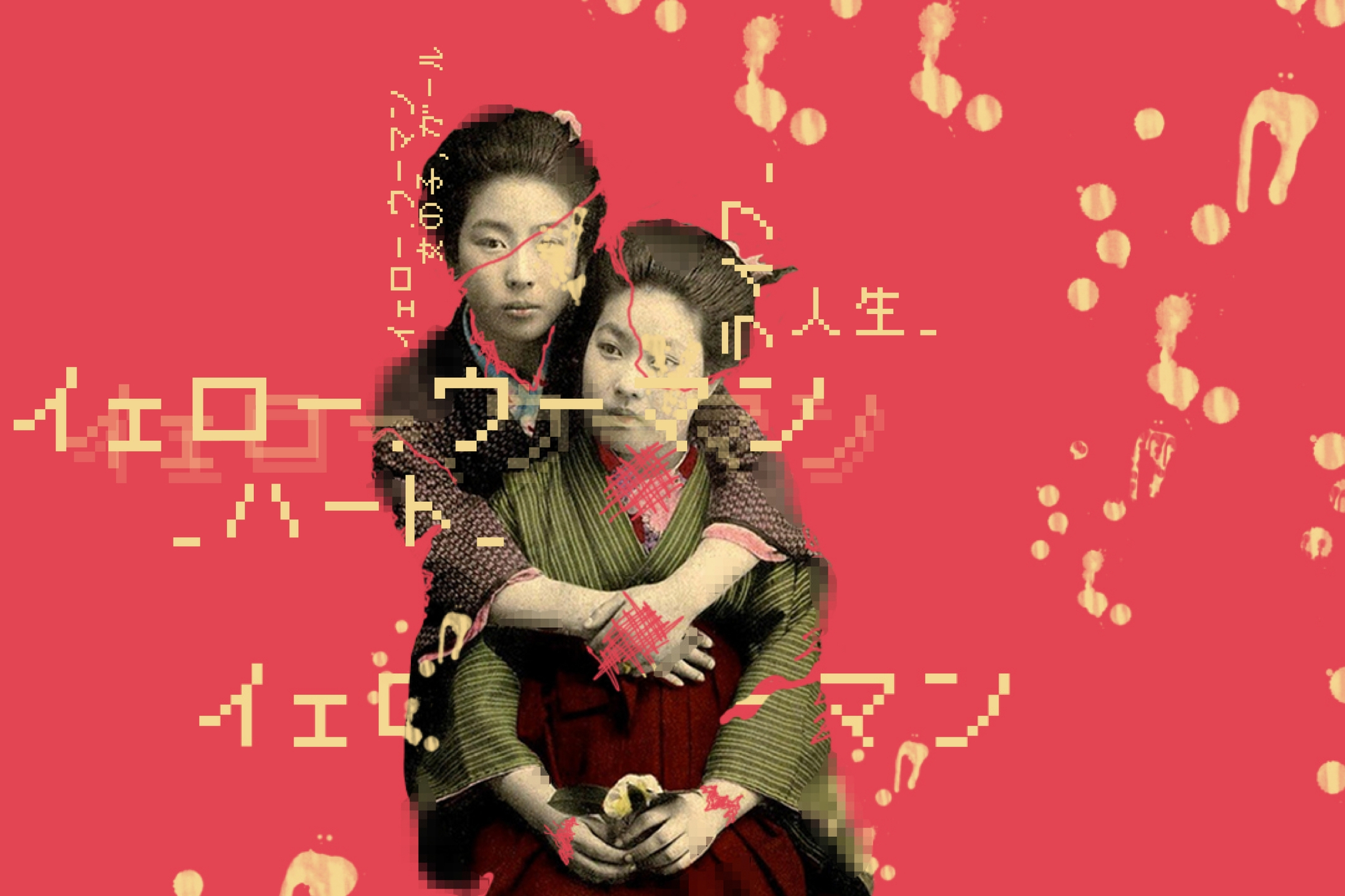 Takashi Matsuda (@takkimatsuda) Cover Image