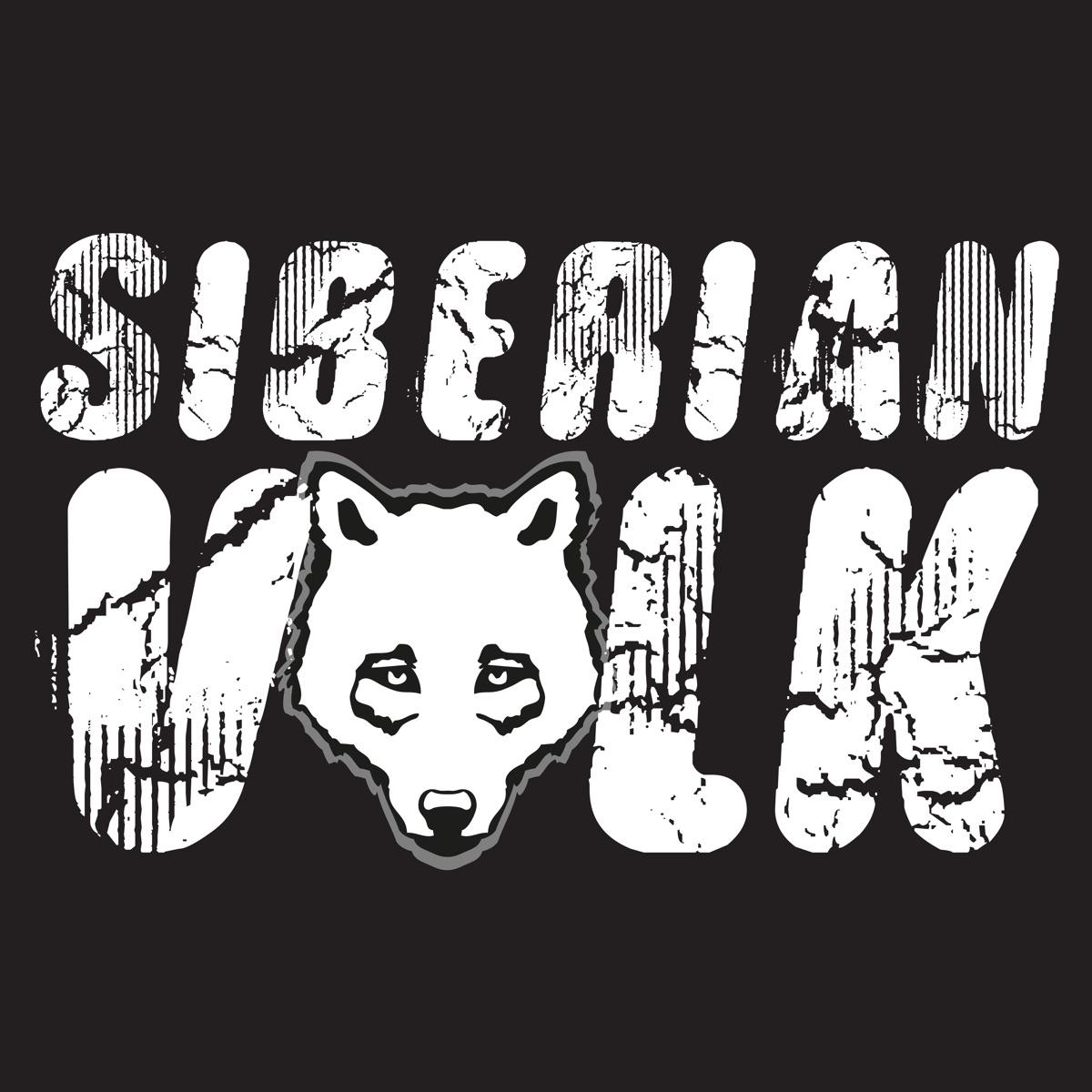 @siberianvolk Cover Image