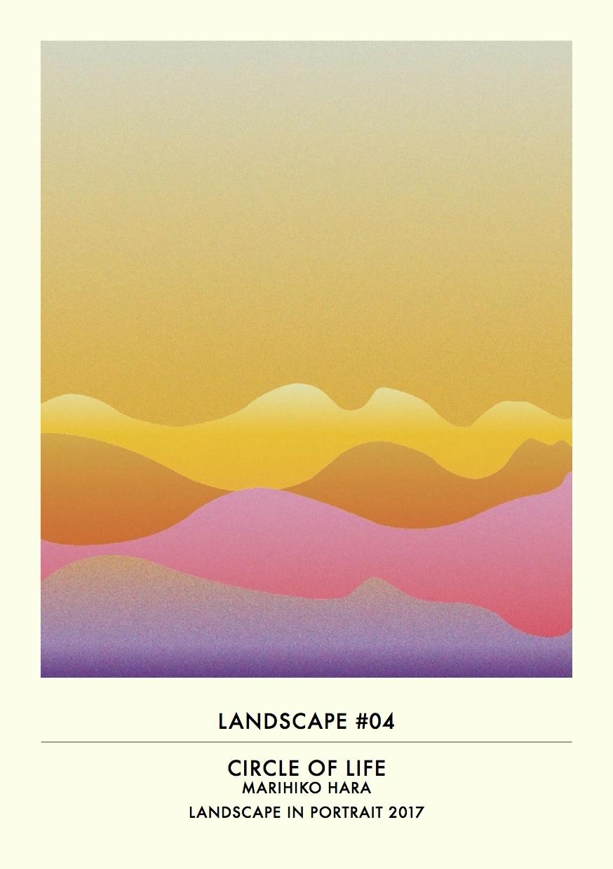 Tanmay BANERJEE (@tanmaybanerjee) Cover Image