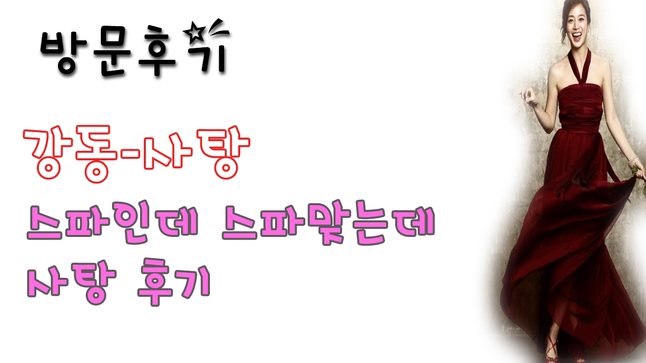강동사탕 (@gangdongsatang) Cover Image