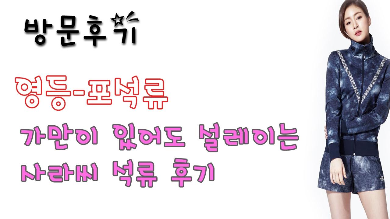 영등포석류 (@yeongdeungposeoglyu) Cover Image