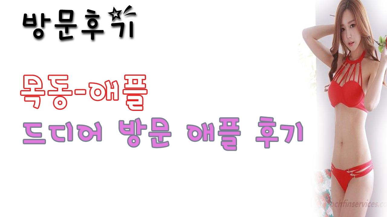 목동령 (@mogdonglyeong) Cover Image