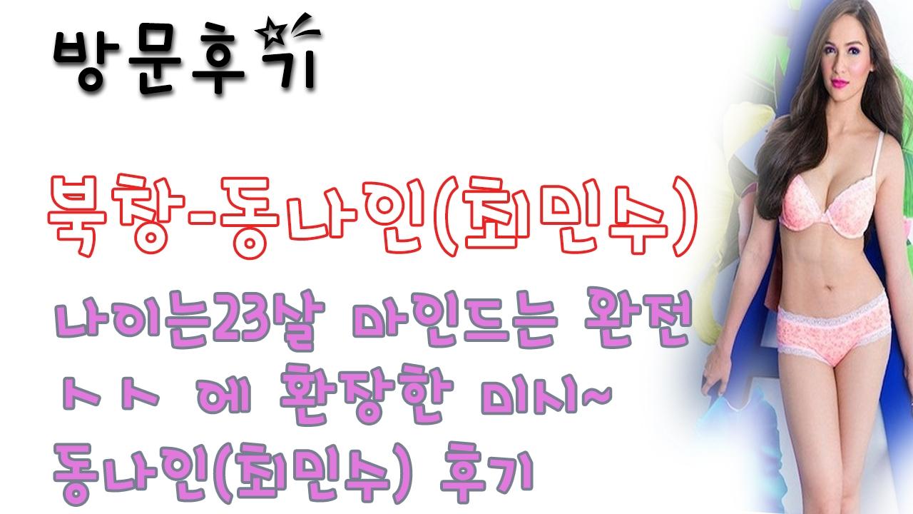 북창동나인(최민수) (@bugchangdongnainchoeminsu) Cover Image