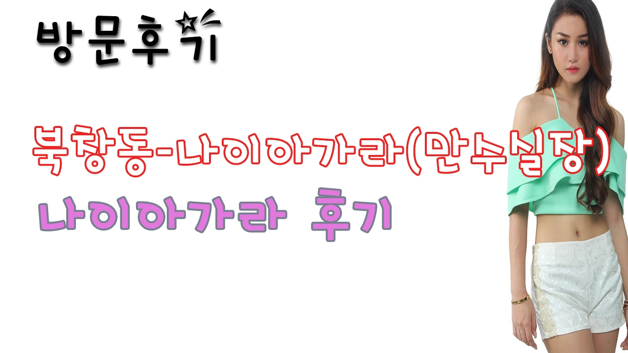 북창동나이아가라(만수실장) (@bugchangdongnaiagalamansusiljan) Cover Image