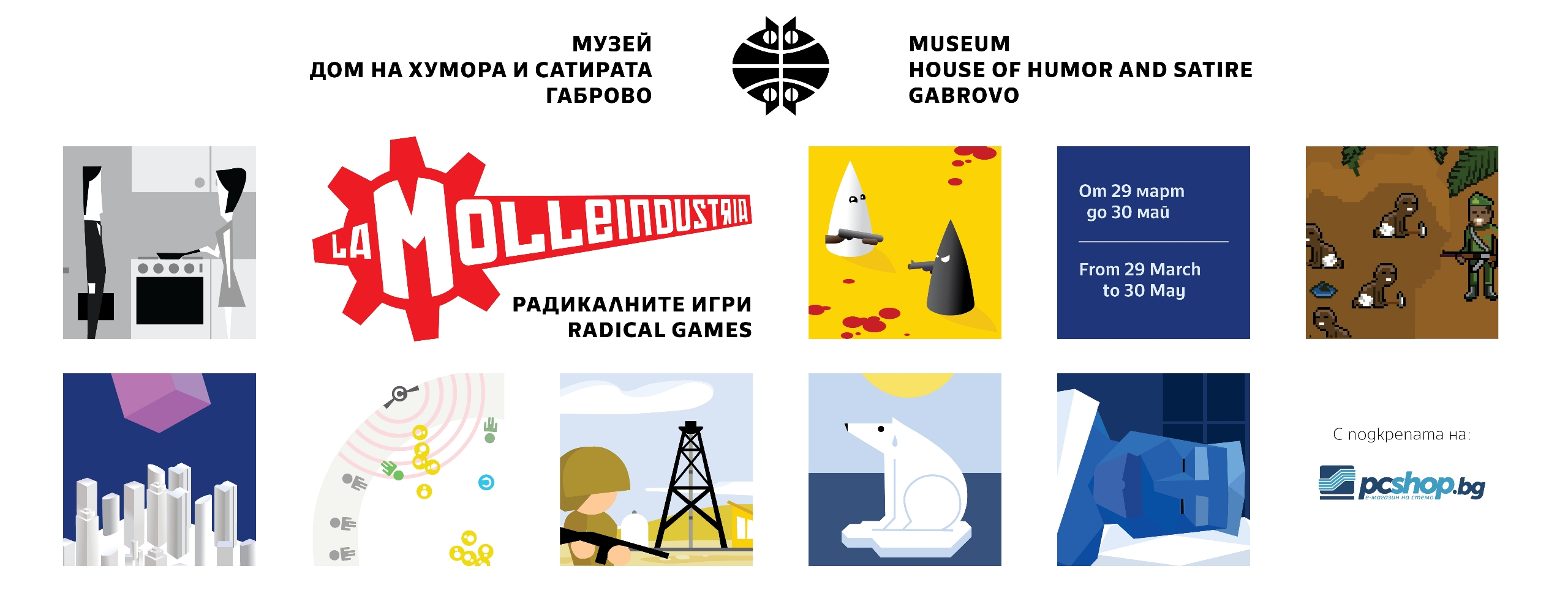 Museum of Humour and Satire (@humormuseum) Cover Image