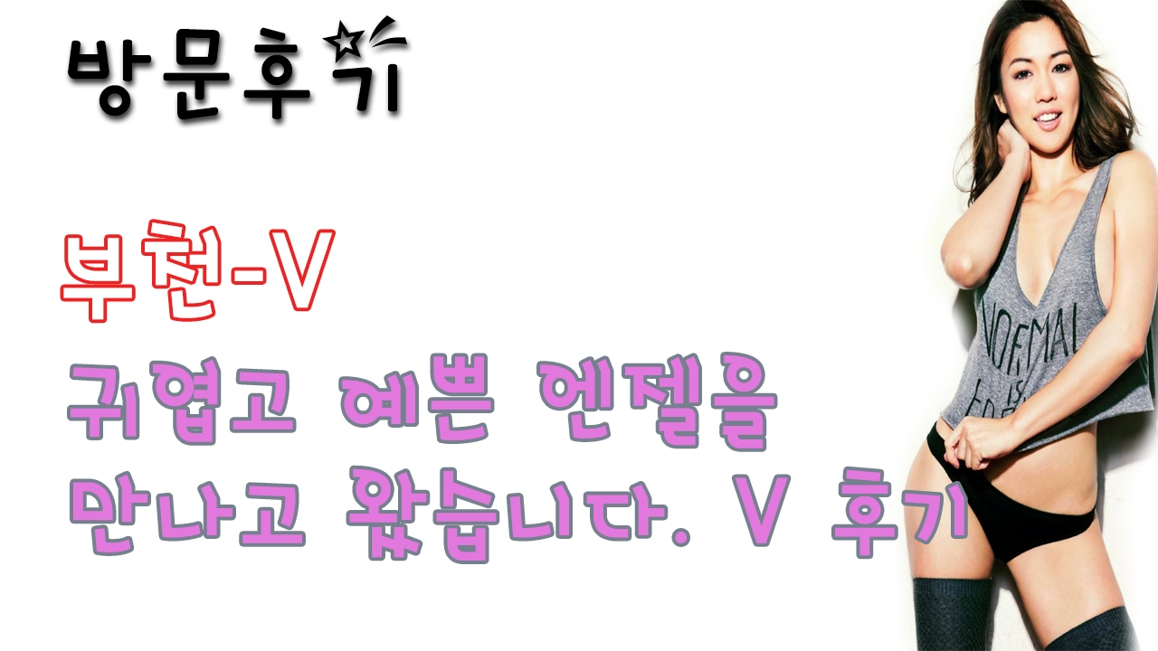 부천V (@bucheonv) Cover Image