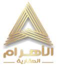 الأهرام العقارية (@ahramreal) Cover Image