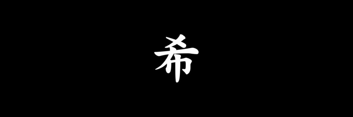 bren (@katsuchiha) Cover Image