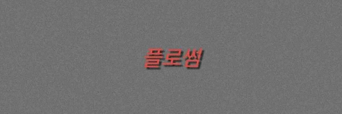 moonℓight (@swiftayeol) Cover Image