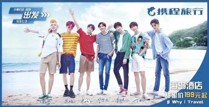 yuehua boys pic (@yuehuaboyspic) Cover Image