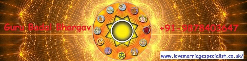 Guru Badal Bhargav (@gurubadalbhargav) Cover Image