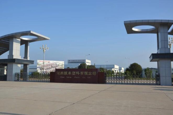 Henan Yinfeng Plas (@henan-yinfeng) Cover Image
