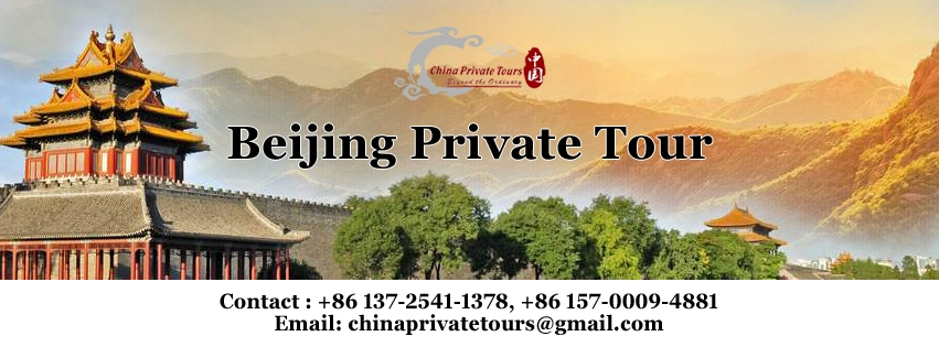 Beijing Private Tour (@chinabeijingtour) Cover Image