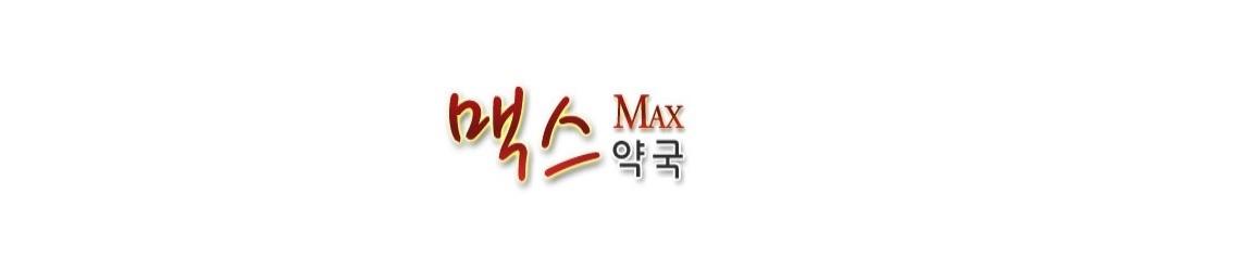 Max Pharmacy (@maxpharmacy) Cover Image