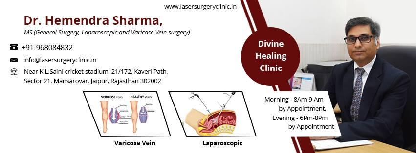 Dr. Hemendra Sharma (@hemendrasharma) Cover Image