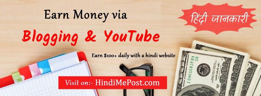 Hindi Me Post (@hindimepost) Cover Image
