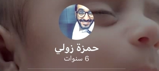 @hamza028 Cover Image
