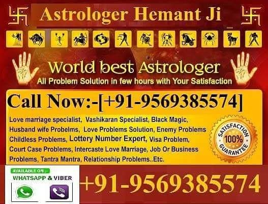 Love Problem Solution- Vashikaran Specialist (@astrologerhbshastri) Cover Image