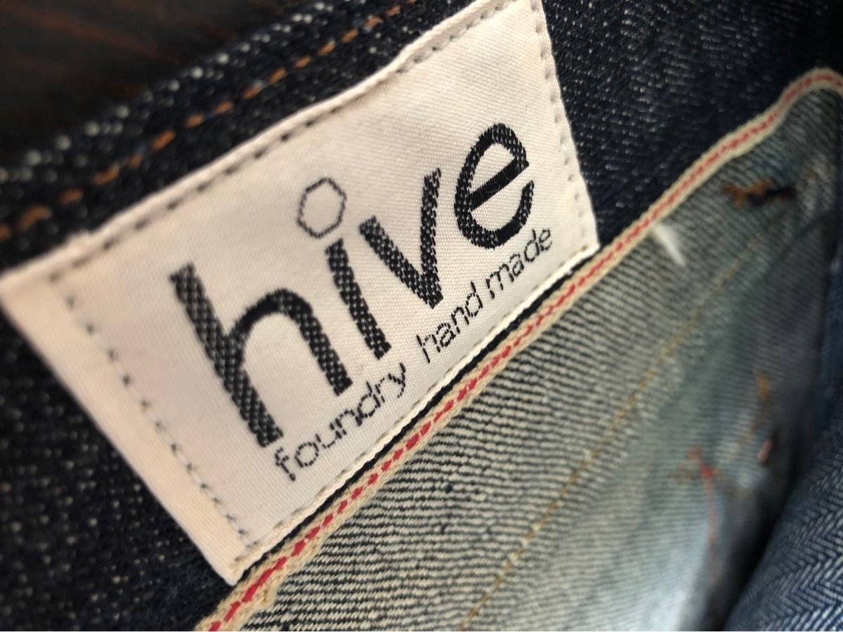 @hivedenim Cover Image