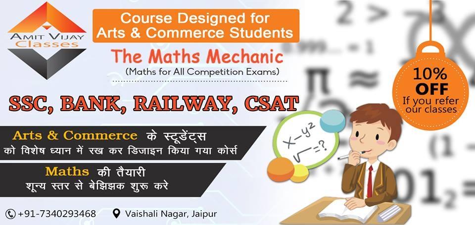 Amit Vijay Classes SSC Bank Po Coaching jaipur (@sscbankpojaipur) Cover Image