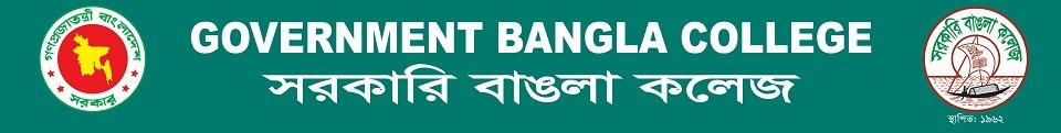 GOVT BANGLA .COLLEGE (@govtbangla) Cover Image