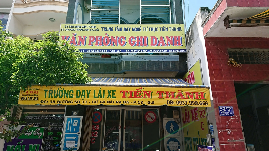 Trường Dạy Lái Xe Tiến Thành (@truongdaylaixetienthanh) Cover Image
