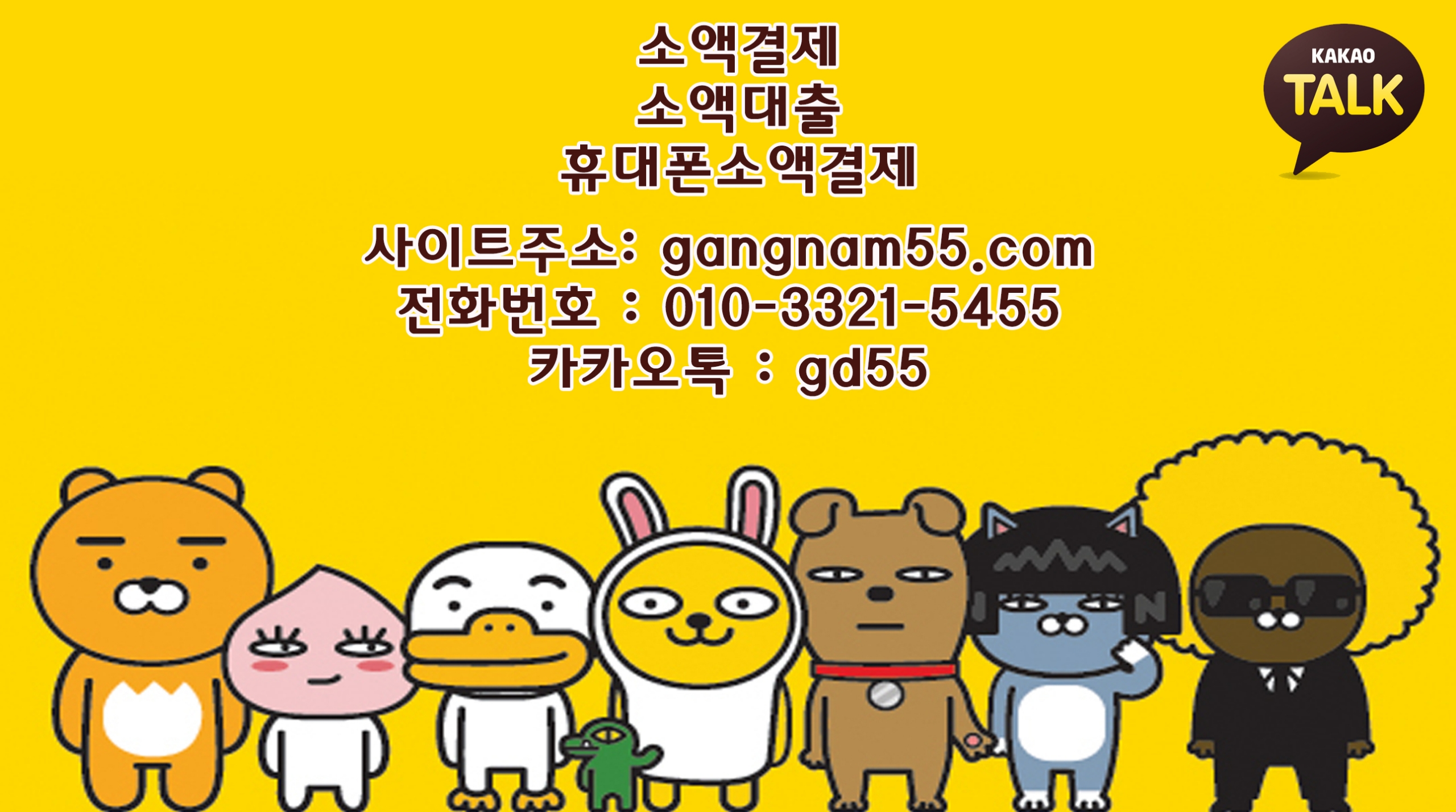 현금서비스 gangnam닷kr (@thdorrufwp15) Cover Image