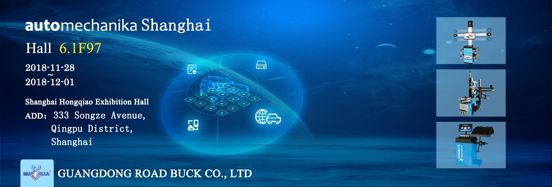 roadbuck (@chudandan) Cover Image