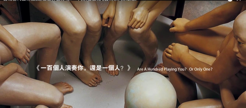 YIHANCHU (@yihanchu) Cover Image