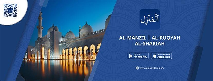 Almanzilpro (@almanzilpro) Cover Image