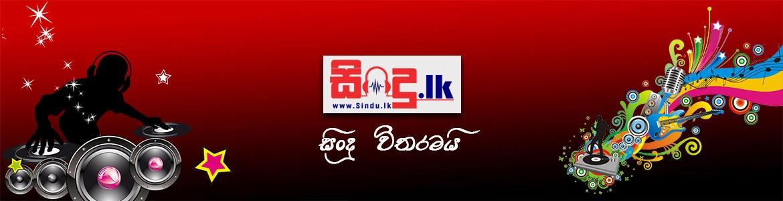 Sinhala Sindu (@sinhalasindu71) Cover Image