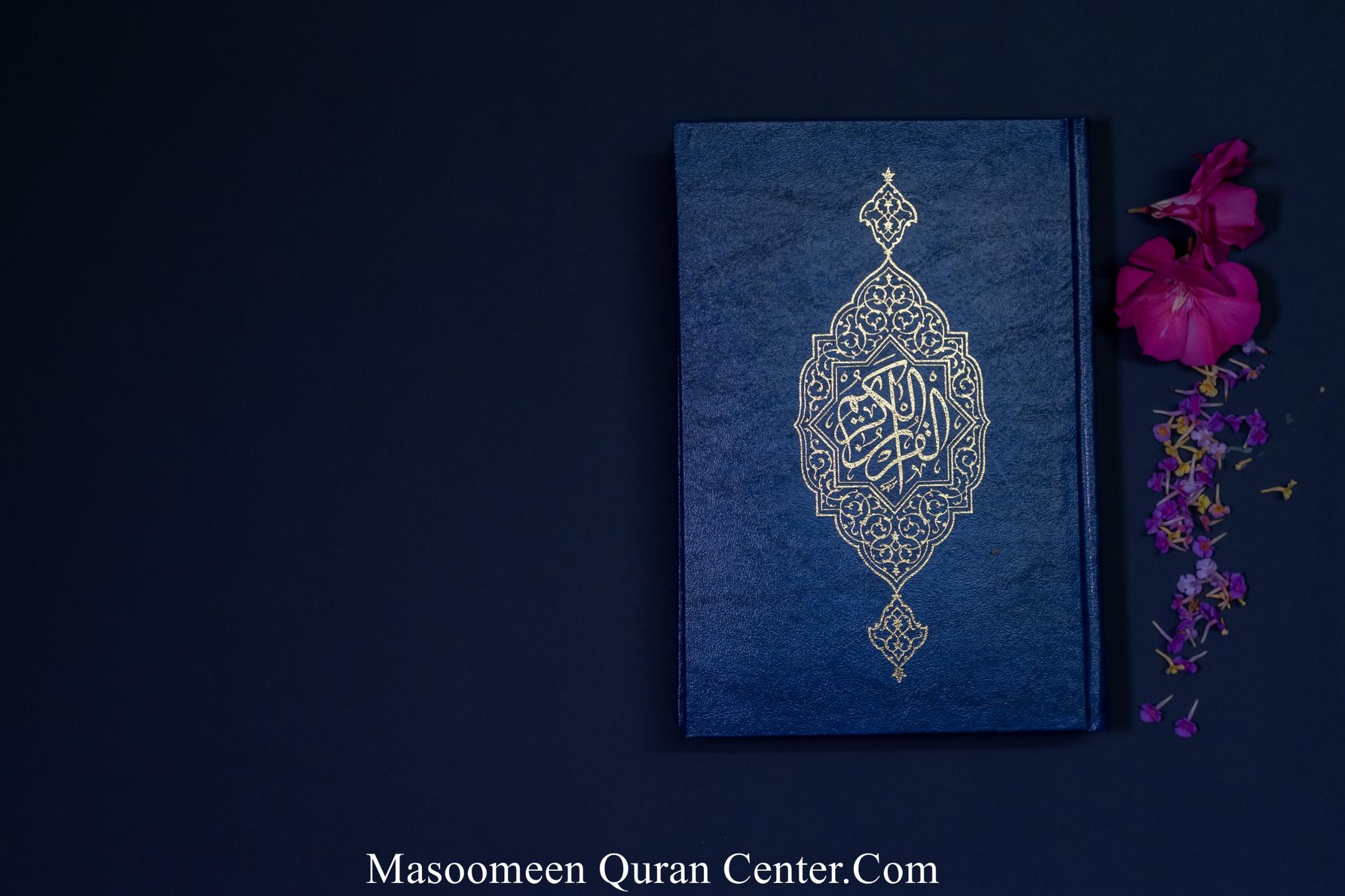Masoomeen Quran Center (@masoomeenqurancenter) Cover Image