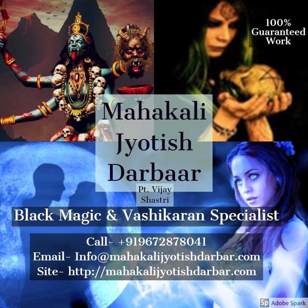 M (@vijayshastri0011) Cover Image