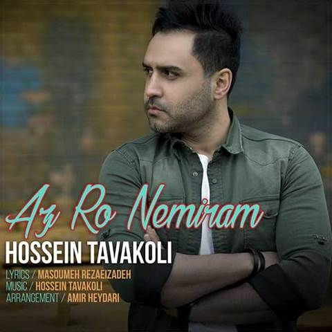 alisultan (@alireza035) Cover Image