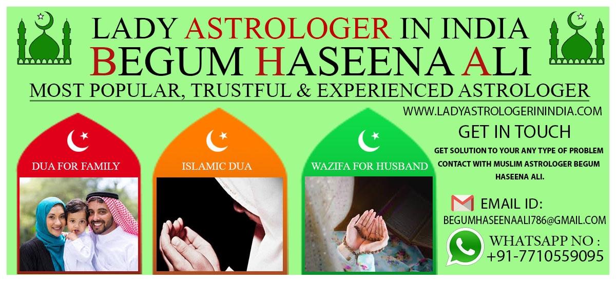 Begum Haseena Ali (@begumhaseena) Cover Image