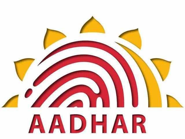 Eaadhar (@eaadhardownload) Cover Image