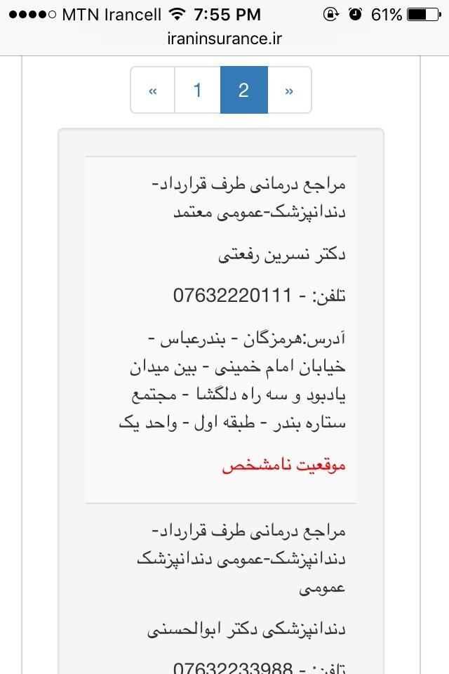 shaqayeq t (@shaqayeqt) Cover Image