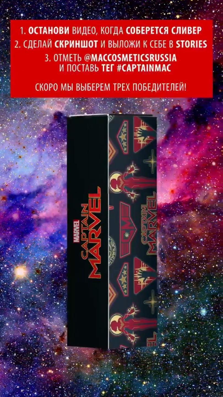 lizamorg (@lizamorg) Cover Image