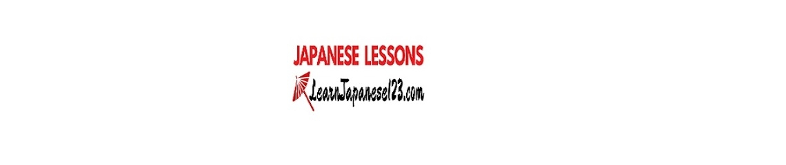 Learn Japanese123 (@learnjapanese123) Cover Image